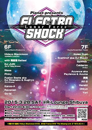 electro_shock