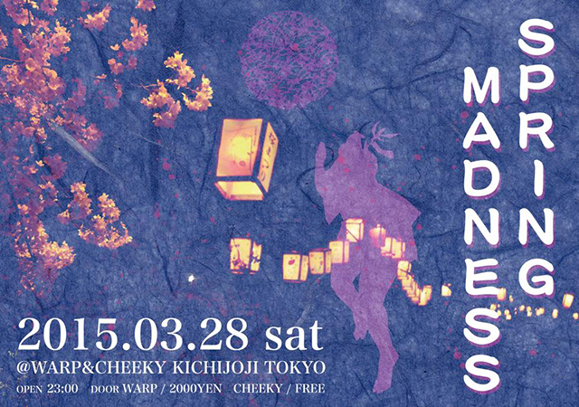 spring_madness