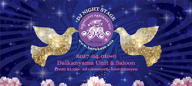DJ NIGHT STAGE