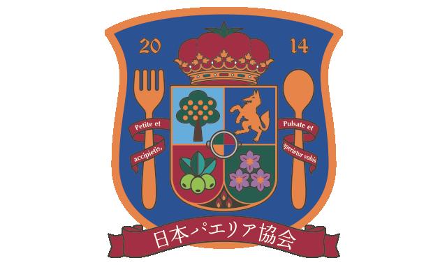 日本パエリア協会