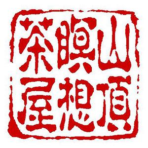 Sancho Meiso Chaya / 山頂瞑想茶屋