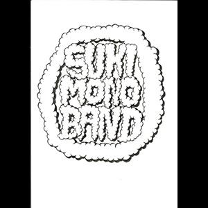 Sukimono Band