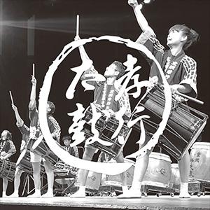 本門寺重須孝行太鼓保存会 (ほんもんじおもすこうこうたいこほぞんかい)