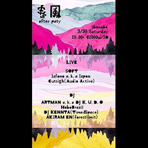 春風 after party @bonobo 3/30(SAT) 20:00 with Soft, Cutsigh, Izupon, Artman, Hobobrazil and more..