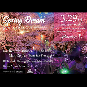3.29 fri Spring Dream~Sakura Chill Out Pre-Harukaze Party @Kalavinka(1-5-15-3F Meguro Meguro-ku Tokyo) 19:00open〜23:00 ADV:3500yen/with food plate Door:3500yen/with 1 drink Live: Reo Matsumoto(from Matsumoto-zoku) Mah-Ze-Tar (from San Francisco) DJ: Toshiki (Landscape/DayDream Believers/Arch420)  Dancer: Mona Non Satri Organized by WAGO project